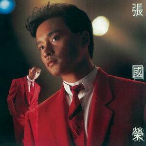 【メール便送料無料】張國榮/ 張國榮<復刻版> (CD) 香港盤 レスリー・チャン Leslie Cheung 張国栄
