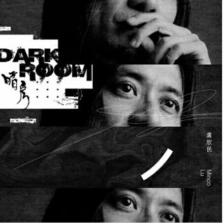 CD, 韓国(K-POP)・アジア  (CD) Dark Room Minco Lu