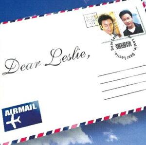 【メール便送料無料】張國榮/ Dear Leslie<復刻版> (CD) 香港盤 レスリー・チャン Leslie Cheung