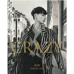 連晨翔/ 首張迷你專輯 CRAZY <英倫寫真版> (CD) 台湾盤 Simon Lien シモン・リェン Lian Chenxiang リェン・チェンシャン
