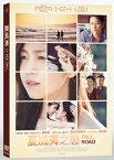 映画/ Pali Road (DVD) 台湾盤 夏威夷之戀