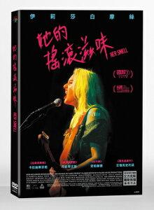 映画/ ハー・スメル (DVD) 台湾盤 Her Smell 她的搖滾滋味