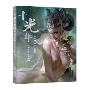 ◇ OFERTA ◇ Colección de ilustraciones / Tokogyo Toko Huangkou CG CG collection Versión de Taiwán Diseñador de CG de espada de luz amarilla
