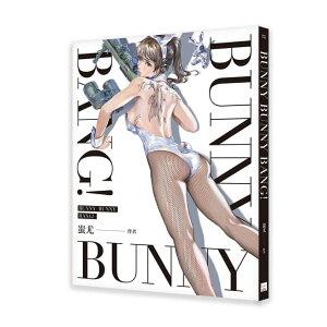Illustrationen / Bunny Bunny Bang! Taiwan Version Bunny Bunny Bang!