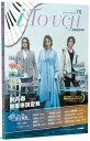 楽譜/iTouch就是愛彈琴76 台湾版 表紙:F.I.R.(飛兒樂團)