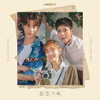 【メール便送料無料】韓国ドラマOST/ 青春の記録 (2CD) 韓国盤 RECORD OF YOUTH