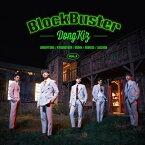 【メール便送料無料】DONGKIZ/ BLOCKBUSTER -2nd Single Album (CD) 韓国盤 ドンキッズ ブロックバスター