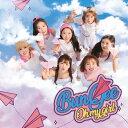 OH MY GIRL/ FALL IN LOVE <SUMMER PACKAGE> (CD) 韓国盤 オーマイガール フォール・イン・ラブ サマー・パッケージ フォーリンラブ