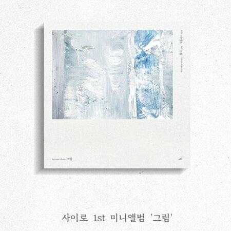 韓国(K-POP)・アジア, 韓国(K-POP) (415) -1st Mini Album (CD) PAINTING