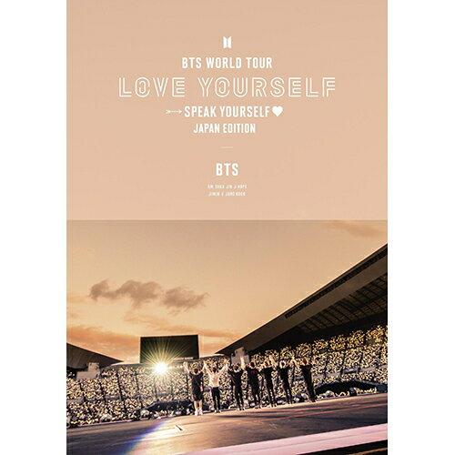 韓国(K-POP)・アジア, 韓国(K-POP)・アジア BTS() BTS WORLD TOUR LOVE YOURSELF: SPEAK YOURSELF - JAPAN EDITION (2DVD)