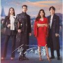 韓国ドラマOST/ 愛の不時着 オリジナル・サウンドトラック (2CD) 日本盤 CRASH LANDING ON YOU