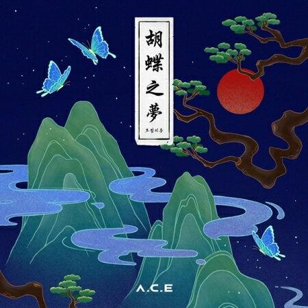 CD, 韓国(K-POP)・アジア A.C.E HJZM : THE BUTTERFLY PHANTASY -4th Mini Album (CD) ACE