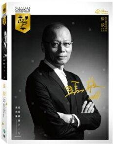 台湾映画/ 張毅導演・作品 (我這樣過了一生、我的愛)<デジタルリマスター版>(2DVD) 台湾盤 CHANG YI / Remaster Version