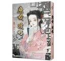 小説/ 庶女攻略(第1-4巻/巻数選択) 台湾版 Jin Xin Si Yu 吱吱 錦心似玉