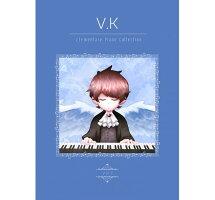 V.K克/光無盡墜落的美麗鋼琴譜集(楽譜+伴奏CD)台湾盤EndressFallingLightsヴィーケー・クー