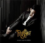 ◇SALE◇【メール便送料無料】張學友/Private Corner(CD) 台湾盤 ジャッキー・チョン