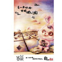 台湾書籍/語学学習/台語原來是這樣台湾版