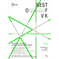 台湾書籍/楽譜/V.K克/V.K克精選鋼琴譜集(中階)(楽譜)台湾盤ヴィーケー・クー