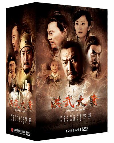 アジア・韓国, 史劇  -35- (DVD-BOX) Judgement of Hong Wu