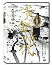 許鞍華(アン・ホイ)監督作!中国・香港映画/黄金時代(DVD) 台湾盤 The Golden Era