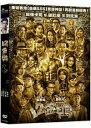 呉君如(サンドラ・ン)主演のドタバタコメディー映画!香港映画/12金鴨(DVD) 台湾盤 12 Golde...
