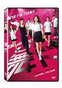 台湾映画/舞鬥 (DVD) 台湾盤 Battle Up!