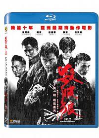 【メール便送料無料】中国・香港映画/殺破狼 2(Blu-ray) 台湾盤 SPL 2