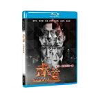 【メール便送料無料】香港映画/赤道 (ヘリオス 赤い諜報戦) (Blu-ray) 台湾盤 Helios