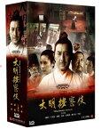 中国ドラマ/大明按察使 -全35話- (DVD-BOX) 台湾盤 Ming dynasty Anchashi