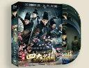 中国ドラマ/少年四大名捕 -全44話-(2015年版) (DVD-BOX) 台湾盤 The F…
