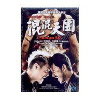 台湾映画/ 混混天團(Blu-ray) 台湾盤 Gangster Rock