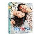 中国映画/ 我的早更女友(DVD) 台湾盤 Meet Miss Anxiety