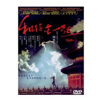 中国映画/和你在一起(北京バイオリン)(DVD)台湾盤TOGETHER
