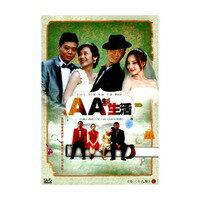 アジア・韓国, ヒューマン AA -38- (DVD-BOX) AA life style