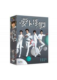 台湾ドラマ/ 愛上哥們(アニキに恋して) -全18話- (DVD-BOX) 台湾盤 Bromance's Q&A