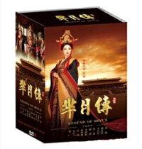 中国ドラマ/芊月傳-全81話-(DVD-BOX)台湾盤LegendofMiYue