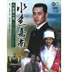 台湾ドラマ/ 水色嘉南-八田與一傳 -全20話- (DVD-BOX) 台湾盤