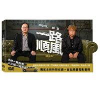 【メール便送料無料】台湾映画/一路順風(ゴッド・スピード)(Blu-ray)台湾盤Godspeed