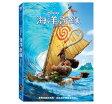 映画/ モアナと伝説の海 (DVD) 台湾盤 Moana