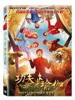 【メール便送料無料】中国映画/ 功夫瑜珈 (DVD) 台湾盤 Kung Fu Yoga カンフー・ヨガ