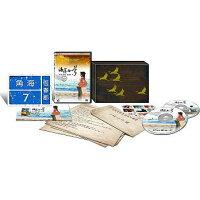台湾映画/海角七號(海角七号-君想う、国境の南)<ディレクターズカット限定版>(2DVD)台湾盤CAPENO.7