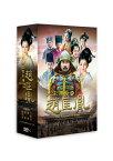 中国ドラマ/ 大宋傳奇之趙匡胤 -全48話-(DVD-BOX)台湾盤 The Great Emperor In Song Dynasty
