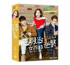 台湾ドラマ/ 三明治女孩的逆襲 -全18話-(DVD-BOX) 台湾盤 Between サンドイッチガールの逆襲