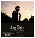 ≪メール便送料無料≫周杰倫/ 十一月的蕭邦(CD+DVD)台湾盤 ジェイ・チョウ JAY CHOU