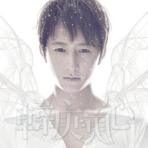 【送料別】韓庚(ハンギョン)/ハンギョン ファースト・アルバム-日本盤(CD+DVD)[☆ポスタープレ...