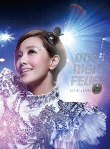 郭采潔/給他 -One Night Fever 冠軍狂熱慶功盤- (CD+DVD+写真集)