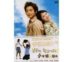 韓国ドラマ/サンドゥ、学校へ行こう! -全16話- (DVD-BOX) 台湾盤 Sang Doo! Let's Go to School