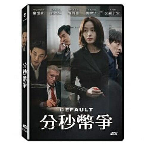 韓国映画/ 国家が破産する日 (DVD) 台湾盤 Default デフォルト 国家破産の日 国家不渡りの日
