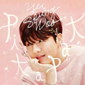 【メール便送料無料】ユ・スンウ/ PIT A PAT -3rd Mini Album (CD)…