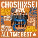 超新星/ ALL TIME BEST☆2012-2016 (2CD) 日本盤 チョシンソン